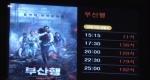 아이돌 공개 연애 대세? '독' 아닌 '호재' [09/22]
