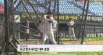 '여유만만' 두산, 한국시리즈 준비 구슬땀 [10/20]