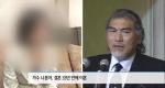 가수 나훈아, 결혼 33년 만에 이혼 [11/02]