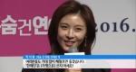 '최순실 게이트' 연예계 소신 행보 '눈길' [11/21]