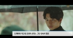 드라마 '도깨비'...'김은숙 신화' 이어질까? [11/24]