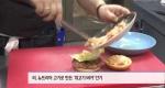 러시아에서 쥐고기 햄버거 인기 [11/29]