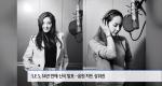 S.E.S 등 1세대 아이돌 컴백...희비 엇갈려 [11/30]