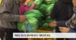 '성희롱 논란' 이세영, 프로그램 결국 하차 [12/02]