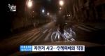 '따릉이' 1주년...자전거 타고 도심 누비자! [10/20]
