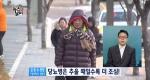 만성질환 '당뇨병'...추운 겨울엔 더 조심! [12/02]