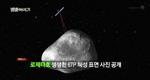 로제타호 생생한 67P 혜성 표면 사진 공개 [161회]