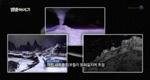 명왕성 탐사선 '뉴 호라이즌스' 8년만에 해왕성 궤도 통과 [161회]