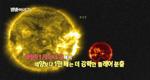 쌍성계 DG CVN, 슈퍼 플레어 분출 [167회]