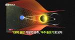 '130억 광년' 가장 먼 은하, '우주 돋보기'로 보다 [169회]