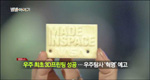 우주 최초 3D프린팅 성공… 우주탐사 '혁명' 예고 [175회]