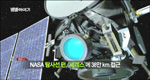 NASA 탐사선 던, '세레스'에 38만 km 접근 [182회]