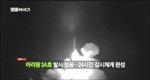 아리랑 3A호'우주 대장정 돌입