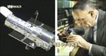 허블우주망원경 25주년 – 1부. 허블
