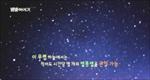 4월 23일 09:00 거문고자리 유성우