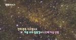 120억 광년 우주서 불타는 '아인슈타인 고리' 포착