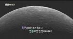 5월 7일13:59 수성 동방최대이각(21.2도)