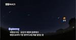 6월 12일10:00 소행성 팔라스 충(9.4등급)
