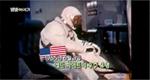 우주를 걷다 – 우주유영 50주년