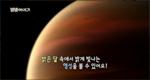 6월 29일21:00 달-토성 근접(6도)