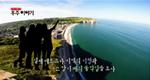모네의 <에트르타 절벽의 일몰>이 그려진 날짜는?