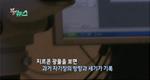 별별이야기 [208회]