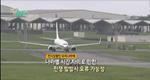 북한, 표준시 변경