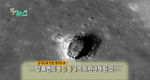 나사의 화성 탐사 50년