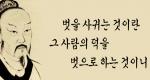 아름다운 우정이 만든 영화 굿윌헌팅!