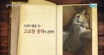 책 읽는 여자는 위험하다? 아름답다? '존 화이트 알렉산더'