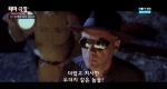 [이번 주 극장가] 오이 아저씨의 마블 매직 '닥터 스트레인지'
