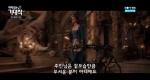 [미녀와 야수] 엠마 왓슨의 디즈니 영화