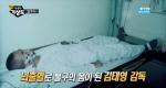 [딜쿠샤] 희망의 궁전 '딜쿠샤' (장동건, 안성기 미공개 영상)