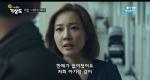 [미씽: 사라진 여자] 누가 '공효진' 로코만 잘한댔어?