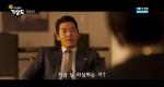 [마스터] 미친 존재감의 시너지 (이병헌, 강동원, 김우빈)