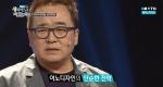디자이너처럼 생각하라 - 김영세 [11/12]