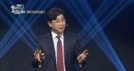 행복가정경제 만들기 - 김남순 [01/28]