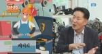 박병일의 고군분투 독립 생활기!