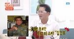 윤태규가 말하는 가수 김건모의 해군 홍보단 도전기!