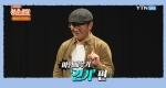 마임이스트 최규호와 함께하는 마임 기초배우기!