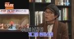 김정렬이 개그맨이 된 이유는?