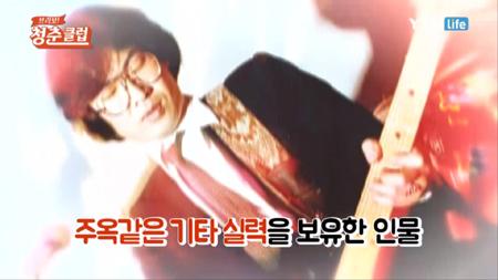 브라보! 청춘클럽 [105회] 가수 최이철 1부