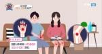 류마티스 관절염, 나이가 들면 자연스럽게 생긴다?