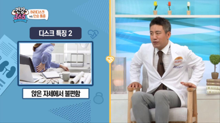 허리디스크 vs 단순 통증 구별법