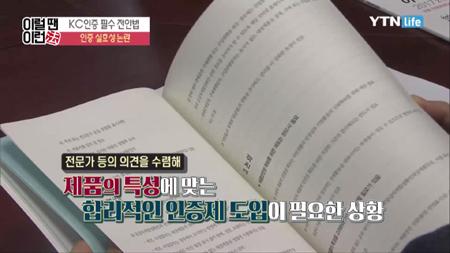 이럴 땐 이런 법 [30회] 전안법