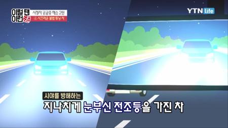 이럴 땐 이런 법 [50회] 시청자 궁금증 2탄