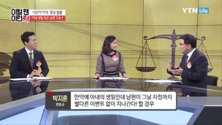 이럴 땐 이런 법 [59회] 해외 이색 법률