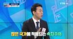 해외에서 저지른 범죄, 처벌은 한국? 해외?