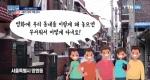스릴러 영화의 대가 <나홍진 감독의 작품 공식>