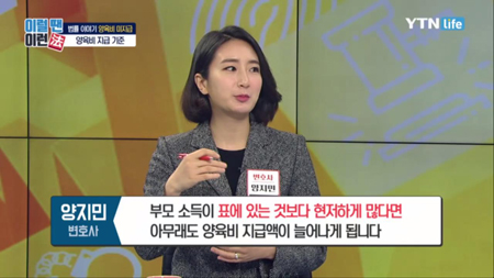 이럴 땐 이런 법 [90회] 양육비 미지급 처벌법 (배드 파더스)